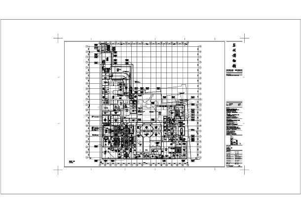 苏州博物馆仿古建筑cad设计方案图纸图片2
