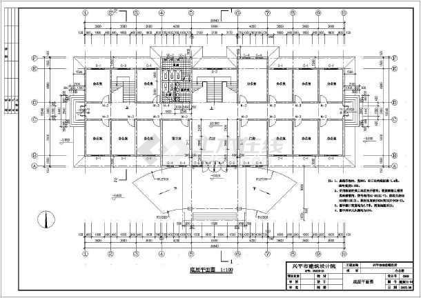兴平市某四层办公楼建筑设计方案图纸