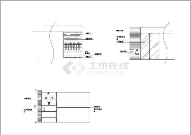 室内装修设计常用家具各立面及详图图集图片