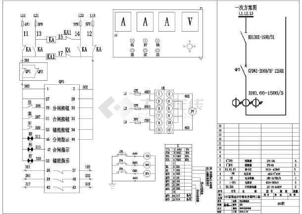 低压柜双进线二次图纸图_cad图纸下载原理弓箭三角自制图片