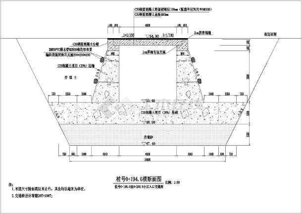 仙游县玉塔土地排洪渠施工图(4m*4.6m)-图3