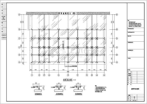 详细的钢结构雨篷做法施工图