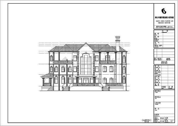 某地三层别墅建筑初步设计图图片