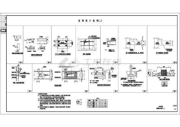九层框结构音箱宿舍楼建筑、图纸图纸103solo剪力结构图片