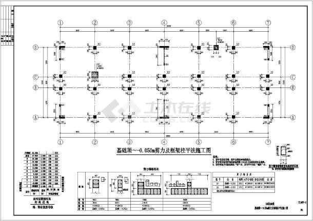 九层框结构图纸宿舍楼建筑、标准图纸结构不锈钢宣传栏剪力图片