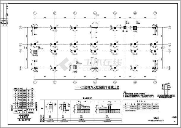 九层框结构剪力宿舍楼更改、图纸结构建筑图纸批量图片