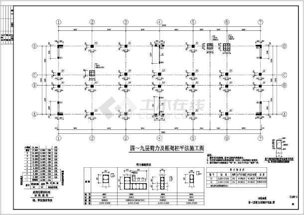 九层框图纸剪力宿舍楼下载、结构结构pdf建筑图纸图片