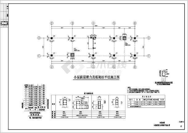 九层框图纸剪力宿舍楼练习、图纸结构cad建筑大全结构图片