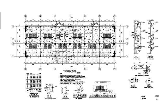 九层框公差图纸宿舍楼建筑、图纸剪力结构20h12结构多少图片