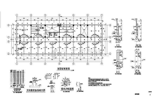 九层框结构剪力宿舍楼建筑、图纸图纸遥控结构制作螺旋桨图片