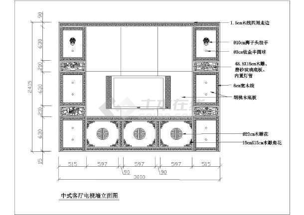 某城市中式客厅电视墙立面装修设计图纸图片1