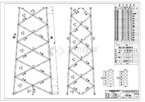 基础图纸铁塔基础_电力大全铁塔水电图纸免费画图纸改装修如何电力图片