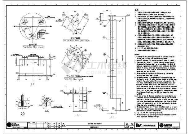 某钢结构燃烧器支架结构设计施工图图片3