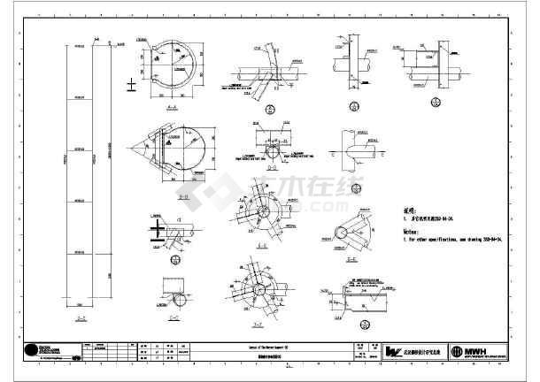 某钢结构燃烧器支架结构设计施工图