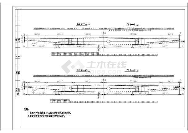 某方法5x13米连续板结构设计施工图_cad图纸cad快速桥梁图纸量算图片