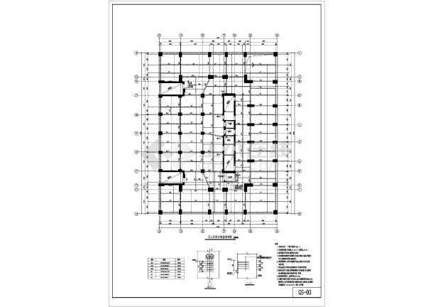 浙江某二层农贸综合市场结构设计施工图