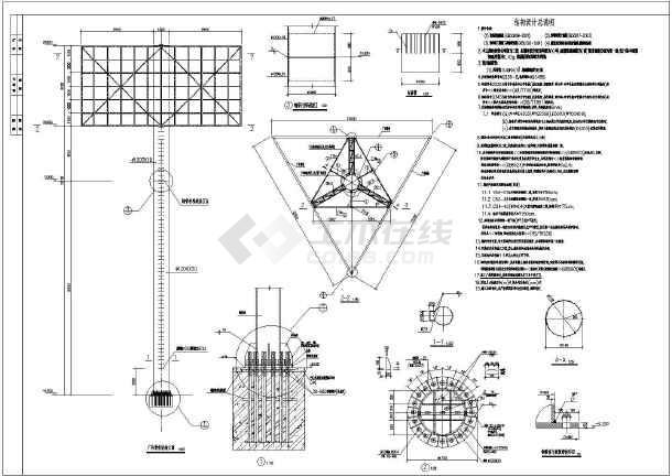 某26m高单柱广告牌钢结构施工图