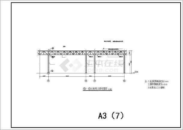 某大门桁架装饰标书钢结构v大门图纸_cad计划集团图纸图片
