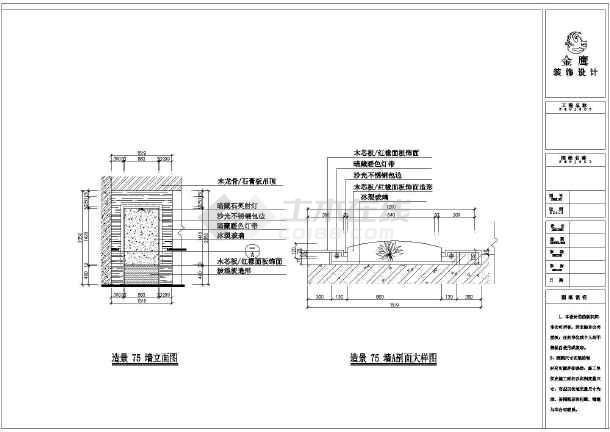 图纸 装修设计 商业装修 其他商业空间 岳阳市某地框架结构茶楼与宴会