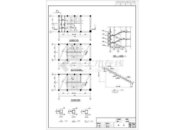 某地村委会砖混办公楼结构施工图纸