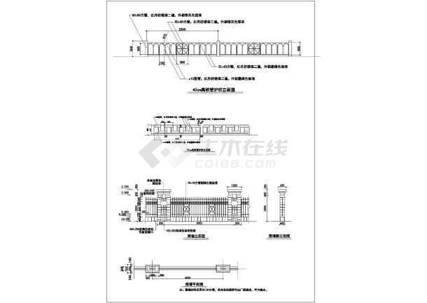 围墙,栏杆cad版本建筑与结构做法合集