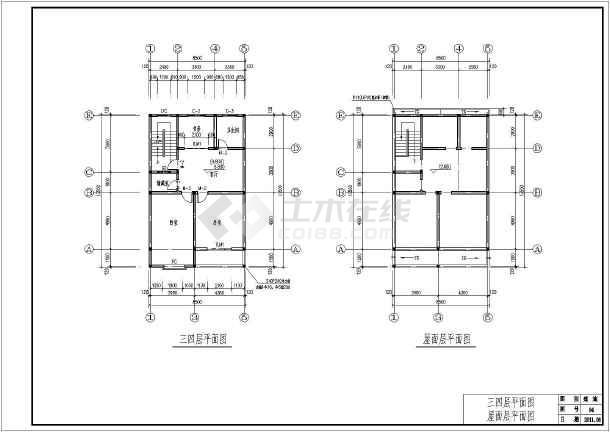 武穴市某地四层砖混别墅小型别墅建筑设计结构两v别墅方案双拼图纸层图片