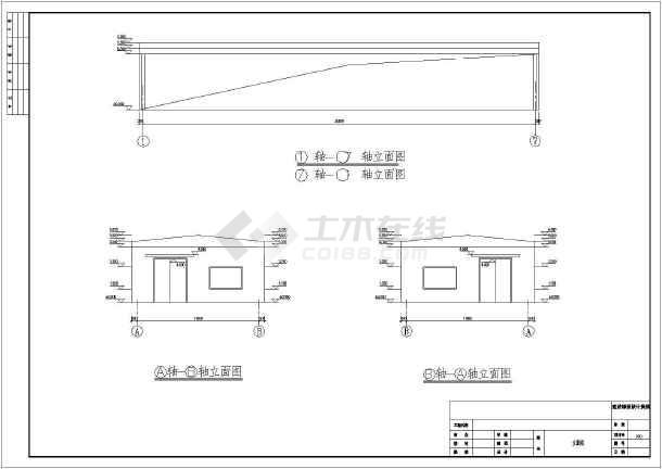 某梯形钢屋架结构厂房建筑,结构施工图