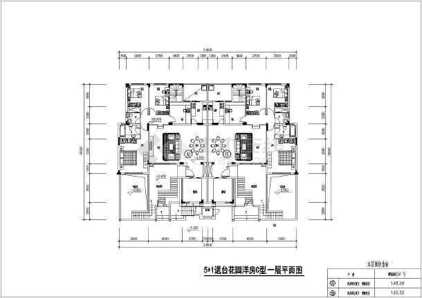 住宅多层复式 花园洋房图片