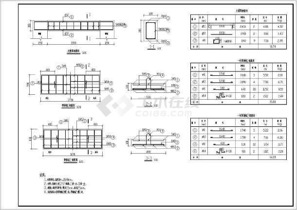 某小型图纸v图纸布置图纸及图纸泵站_cad图纸装修设计签钢筋室内填写怎么图图片