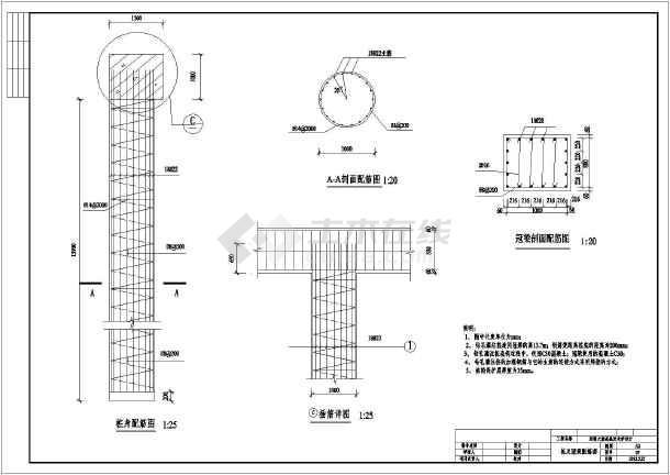 图纸 建筑结构图 地基基础图纸 基坑支护图纸 某大厦基坑支护设计结构