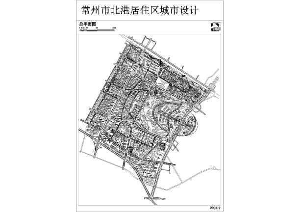 【常州】北港居住区城市设计(概念设计)小学家长意见试卷图片