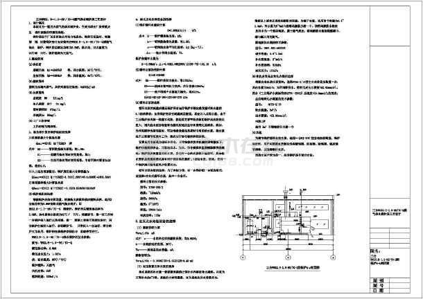 三台WNS2.8--1.0--95/70--Q燃气热水锅炉房工艺设计图-图2