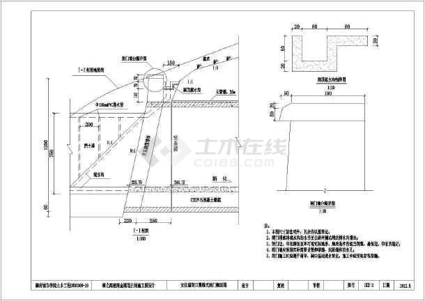 图纸 建筑图纸 土木工程毕业设计