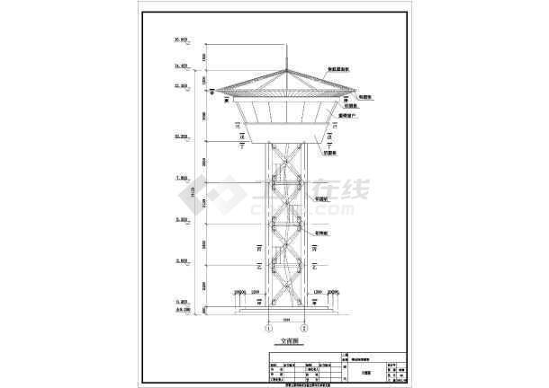 某军分区武器仓库钢结构瞭望塔设计图(含电气图)_cad