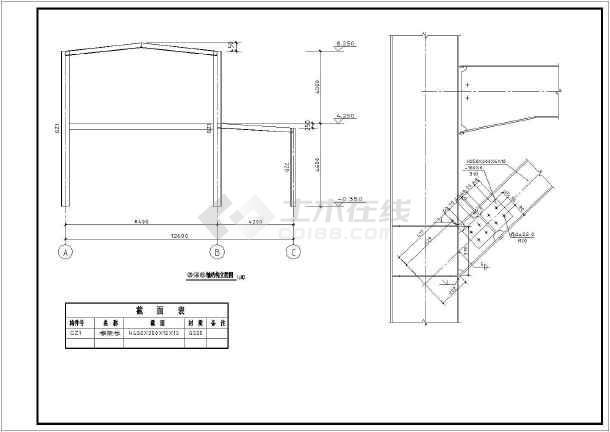 某二层钢结构框架楼售楼处设计施工图