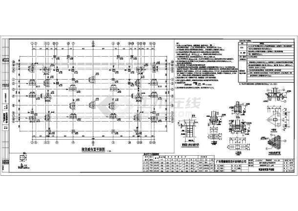 某四层浪漫别墅框架结构设计施工图