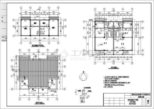 某地3层砖混结构别墅建筑结构施工图