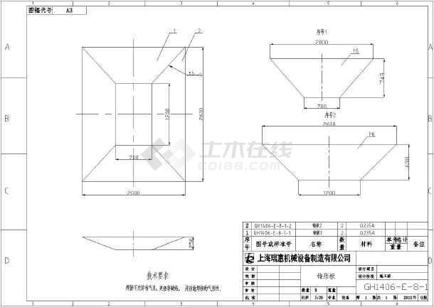 电厂的布袋图纸除尘器v电厂图纸_cad全套下载cad中打印快捷键图片