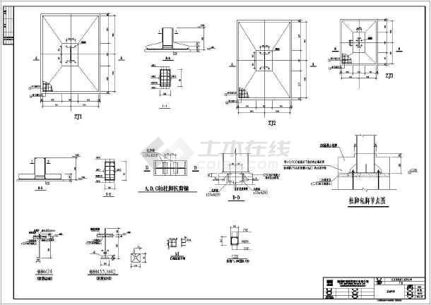 南通如皋工厂门式钢架夹层厂房结构施工图