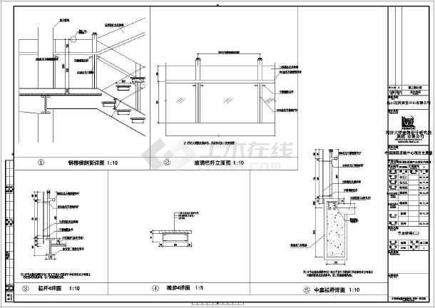 某室内节点详图(平面图,立面图,剖面图)
