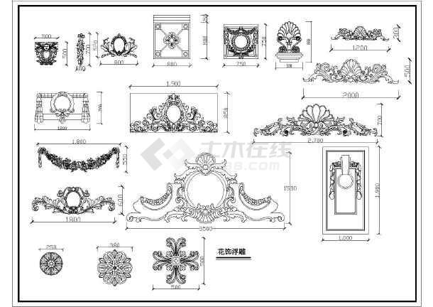 精美欧式铁艺围墙大门装修设计图图片1