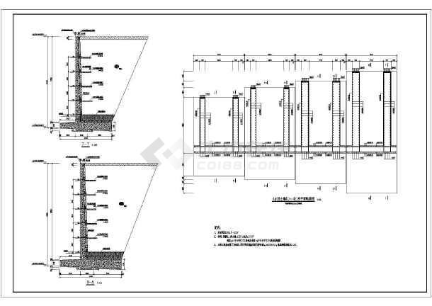 扶壁式,衡重式挡土墙详细结构图纸