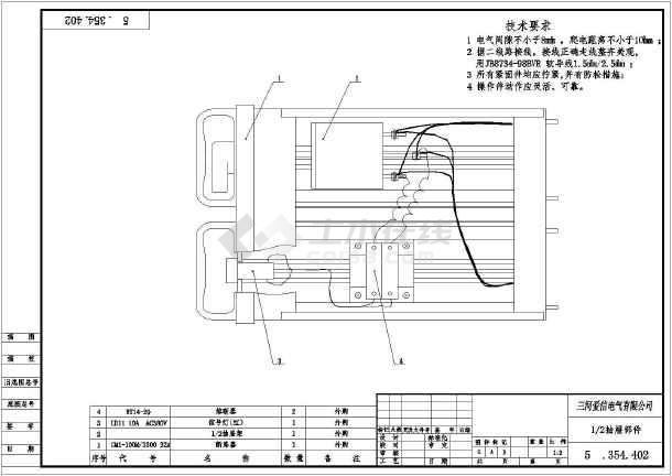 (2016最新电气元件图)mns图样柜体全套结构图纸