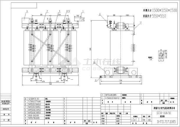 某干式变压器图纸图_cad图纸建房下载大样80地的平方图片