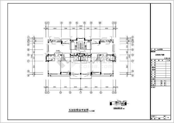 某小区五层框架结构住宅楼给排水消防设计图