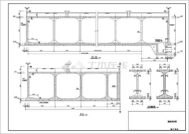 某3000立方清水池结构设计施工图纸