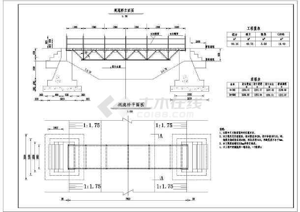 弧形楼梯剖面图