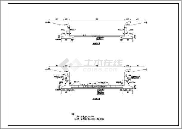 城市水利工程橡胶坝及附属结构结构钢筋图