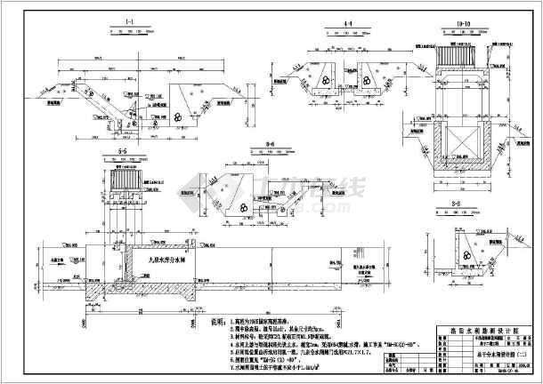 某处的大型分水闸平面布置以及结构设计图纸