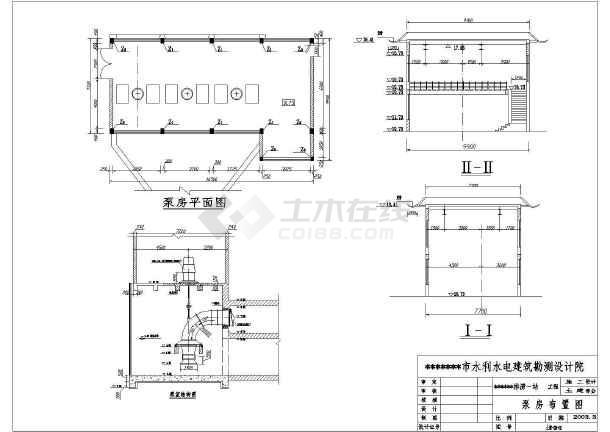 图纸 水利工程设计图 电站厂房 土建工程 某市水利工程泵站结构钢筋图